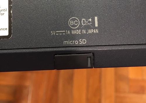 GVID後ろにあるmicroSD挿入口